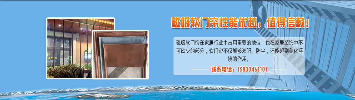 玻璃棉保温管制造商